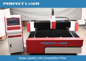China Red Germany IPG Fiber Laser Cutting Machine , Precision metal laser cutter on sale