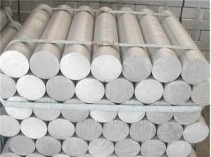 China Aluminum Billets on sale