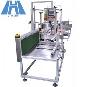 China Sticker Printing Automatic Labeling Machine For Medicine Top Side Carton Box Pouch Cap on sale