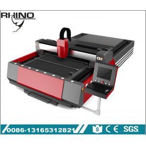 Aluminium Laser Cutting Machine 500W Raycus Fiber Laser Generator Type