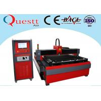 High Speed Cnc Fiber Laser Cutting Machine