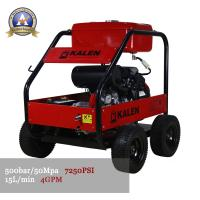 China AK50/15G Petrol driven outdoor cold water high pressure washer on sale