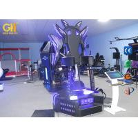 China 220V VR Game Machine For Science Promotion Activities And Education Research on sale