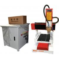 China Mini cnc router machine woodworking for wood and stone on sale