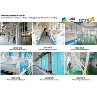 China wheat flour milling machinery COFCO ET Zhengzhou on sale