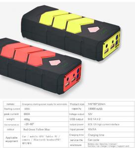 China exclusive model 12V portable car jump starter power bank with UN 38.3 certificate on sale