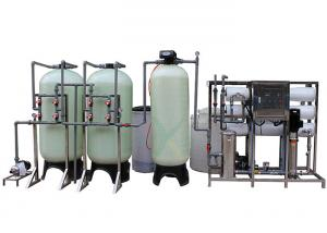 China Drinking Water Softener System 3TPH For Pure / Industrial / Drinking Water on sale