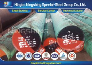 China AISI 1020 Alloy Steel Round Bar , Forged / Hot Rolled Carbon Steel on sale