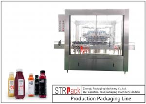 China 8000 BPH Bottle Packing Machine Line Automatic Rotary Bottle Washing Machine With 24 Heads on sale