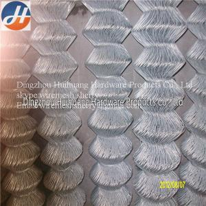 China High Quality Decorative Chain Link Fence on sale