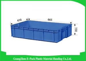 China 33L Plastic Stacking Boxes PP , Plastic Storage Crates  Rectangle Folding on sale