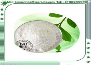 China Bodybuilding Steroid Testosterone Enanthate Powder Source-17-MethylTestosterone on sale