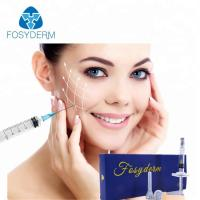 Medical Sodium Hyaluronic Acid Dermal Filler Injection for Face Wrinkle