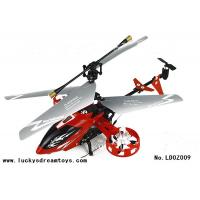 China Hot! 4 Ch infrared metal avatar with built-in gyro rc helicopter,Rc heli,RC toy on sale