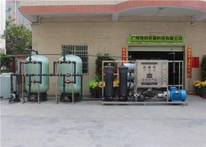 China 10000 Liter Per Hour RO Reserve Osmosis Filtration Water Treatment Equipment FRP on sale