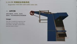 China Knit Inspection Machine for Woven farbic, knit fabric, Nylon fabric on sale