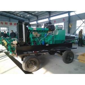 China Bien mobilier batterie diesel de début de générateur montée par remorque de 20 kilowatts avec le dispositif de flottement on sale