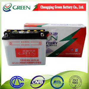 China Electric Motorcycle batteries,12N7B-4B/3 Wheel Motorcycle Batteries/2013 Motorcycle battery on sale
