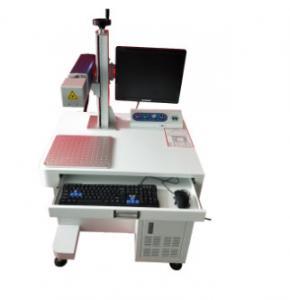 China Fiber Laser Marking Machine for Metal plastic on sale
