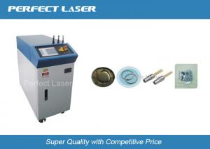 China Automatic Mold Laser Soldering Machine For Optical Fiber Transmission on sale