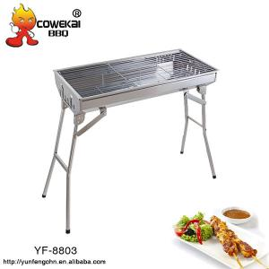 China BBQ Charcoal Grill on sale