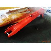 China 9 Meter Excavator Long Arm And Stick for Doosan DX75 Excavator on sale