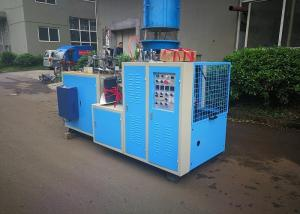 China High Speed Paper 50 - 60 Cups Per Min  Cup Forming Machine CE SGS Certification on sale
