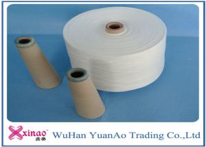 China High Tenacity And Low Shrinkage Polyester Weaving Yarn for Sewing Coats / Glove on sale