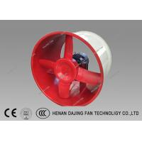 China Brick Kiln Axial Fan Large Air Flow Medium Pressure Industrial Axial Flow Fan on sale