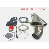Remote Control Automatic Electric Exhaust Bypass Valve For Air Conditioning
