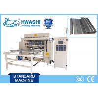 Sheet Metal Welder For Kitchen Utensil Stainless Food Steamer