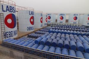China LABSA-Linear Alkylbenzene Sulfonic Acid on sale