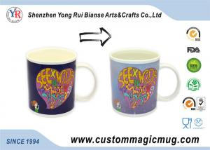 China Ceramic Heat Reactive Mugs , Christmas Gift Personalised Magic Mugs on sale