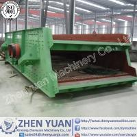 China Circular Gravel Sand Screen on sale