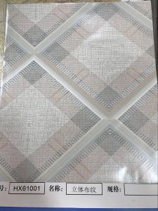 China Width 1260mm Hot Foil Sheets , PET PVC Fireproof Interior Decoration Film on sale