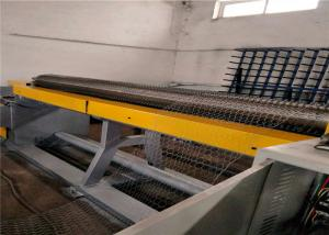 China Fully Automatic Crimped Wire Mesh Weaving Machine Double Twist Servo Motor on sale