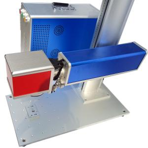 China IPL Fiber Laser Engraving Marking Machine For Stainless Steel , Fiber Laser Marker on sale
