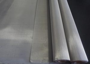 China 120 Mesh 200 Micron 304 Material Stainless Steel Woven Wire Mesh Plain Weave Style on sale