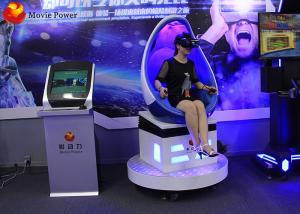 China 2017  Amusement Park 9d Egg Vr Cinema,  9D Vr Cinema Simulator 9D Egg Vr on sale