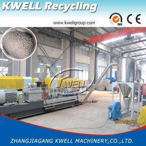 China HDPE/PP WPC Granule Hot Cutting Granulating Machine, Wood Pellet Pelletizer on sale