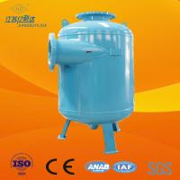 Chilled Water System Hydrocyclone Separator With High Efficiency