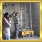 Brick Spray Render Machine 0.75kw / 1.1kw Single Phase