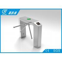 CF238FLG-DX bridge type tripod turnstile for stadium entrance , 220V / 110V , stainless steel