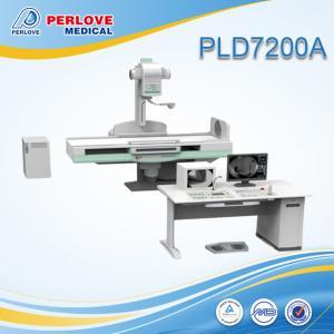 China Digital gastro-intestional machine manufacturer PLD7200A on sale
