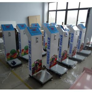 China DHM-3 Electronic Weighing Scales, Coin operated Balance and Baggage Scale measuring machine coin weight scale machine on sale