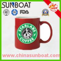 Sunboat Leisurely Fashionable Type Customized Color Designed Iron Enamel Coffee Mug Expresso Coffee Cup