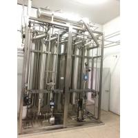 China Bio - Medicine Medical Water Treatment / 3 - 5 Stage Water Treatment For Pharma Use on sale