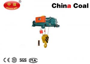 China Electric Truck Crane Hoist for Truck Mounted Crane on sale