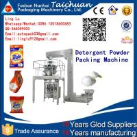 easy operation CE certificate Automatic Sunflower Seeds/rice/sugar/salt packing machine