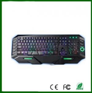 China 2.0 New Multimedia Gaming Keyboard For Kids/Men on sale